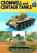 Tank Craft[TC09]Cromwell and Centaur