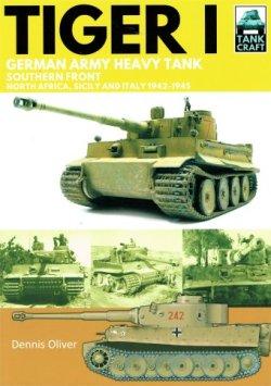 画像1: Tank Craft[TC10]Tiger I