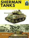 Tank Craft[TC11]Sherman Tanks
