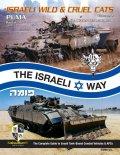 SabIngaMartin Pab[WCC_Vol2]IDF プーマ戦闘工兵車 Part.2