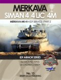 Desert Eagle[No.13]イスラエル軍のMerkava Mk.4 Part.2 4/4LIC/4M