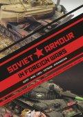 Inside the Armour[ISTA_SOV]戦場のロシア戦闘車両 作品集(初回限定版)