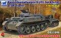 ブロンコ[CB35090]1/35 独・II号D型火炎放射戦車フラミンゴ+UEトレーラー