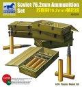 ブロンコ[CBA3534] 1/35 露・76.2mm野砲弾薬&ボックスセット(AB3534)