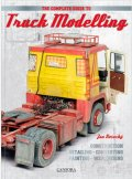 CANFORA[STMCG1]トラックモデリング コンプリートガイド Vol.1
