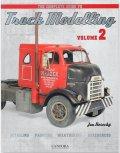 CANFORA[STMCG2]トラックモデリング コンプリートガイド Vol.2