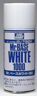 GSIクレオス[B518]Mr.ベースホワイト1000 スプレー