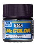 Mr.カラー[C-393]ロシアンエアクラフトブルー(2)