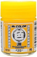Mr.カラー[CR-3]色ノ源  イエロー [塗料添加剤]