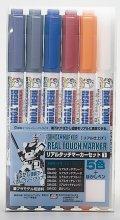 GSIクレオス[GMS112]リアルタッチマーカーセット1 5色セット+ぼかしペン