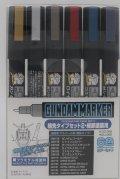 GSIクレオス[GMS126]ガンダムメタリックマーカーセット2