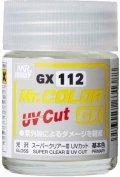 MRホビー[GX112]Mr.カラーGX スーパークリアーIII UVカット 光沢