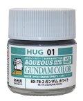 水性ホビーカラー[HUG01]RX-78-2ガンダムホワイト(半光沢)