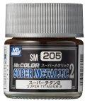 Mr.カラー[SM205]スーパーチタン2