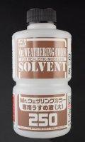 GSIクレオス[WCT102]Mr.ウェザリングカラー専用うすめ液(大)