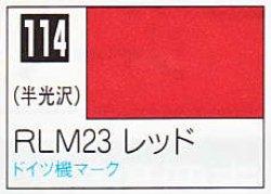画像1: GSIクレオス[C114]RLM23レッド