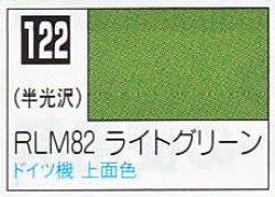 画像1: GSIクレオス[C122]RLM82ライトグリーン