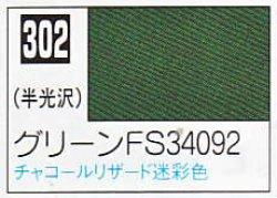 画像1: GSIクレオス[C302]グリーンFS34092