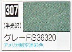 画像1: GSIクレオス[C307]グレーFS36320