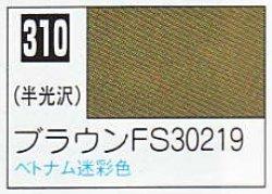 画像1: GSIクレオス[C310]ブラウンFS30219