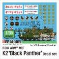 DEF.MODEL[DD35010]1/35 現用韓国 K2ブラックパンサー デカールセット