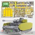 DEF.MODEL[DE35021]1/35 IV号戦車H型(初期/中期)エッチングバリューセット(アカデミー用、汎用)