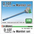 DEF.MODEL[DM35043]1/35 T-54/55 D-10T 100mm metal barrel /w mantlet ( for 1/35 Tamiya T-55A)