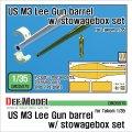 DEF.MODEL[DM35079]1/35 WWII米/英 M3リー/グラント 金属砲身&アクセサリーセット(タコム用)