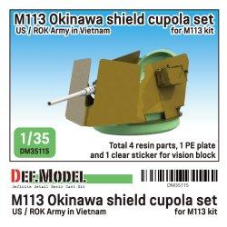 画像1: DEF.MODEL[DM35115]1/35 ベトナム戦争 アメリカ陸軍M113用 Okinawaシールドキューポラセット(各社1/35M113に対応)