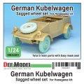 DEF.MODEL[DW24001]1/24 WWIIドイツキューベルワーゲン用自重変形タイヤセット(ハセガワ用)