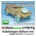 DEF.MODEL[DW24002]1/24 WWIIドイツキューベルワーゲン用自重変形バルーンタイヤセット(ハセガワ用)