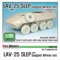 DEF.MODEL[DW35102]1/35 現用米 LAV-25 SLEP 自重変形タイヤ(トラペ用)