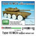 DEF.MODEL[DW35107]1/35 陸上自衛隊 16式機動戦闘車 自重変形タイヤ(タミヤ用)