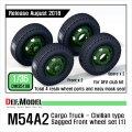 DEF.MODEL[DW35108]1/35 米 M54A2 カーゴ 自重変形 前輪(1)民生パターン(AFVクラブ用)