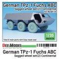 DEF.MODEL[DW35129]1/35 現用 ドイツ連邦軍TPz-1フックス装甲車用自重変形タイヤセット2ドイツ製仕様(レベル用)