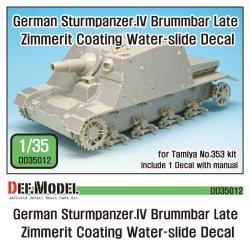 画像1: DEF.MODEL[DD35012]1/35 WWII 独 IV号突撃戦車ブルムベア用ツィンメリットコーティングデカールセット(タミヤ用)