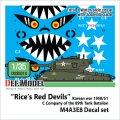 DEF.MODEL[DD35014]1/35 朝鮮戦争 米 米陸軍M4A3E8用「レッドデビル」デカールセット(各社1/35M4A3E8用)