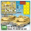 DEF.MODEL[DE35015]1/35 現用米 M1A2 SEP エイブラムス 基本ディティールセット(アカデミー用)