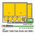 DEF.MODEL[DE35026]1/35 WWII ロシア/ソ連 ロシア戦車用外部燃料タンクセット(各社1/35用)