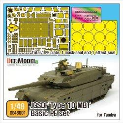 画像1: DEF.MODEL[DE48001]1/48 陸上自衛隊 10式戦車 ディティールセット(タミヤ用)
