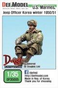 DEF.MODEL[DF35005]1/35 米海兵隊 ジープ搭乗将校 朝鮮戦争 1950/51冬