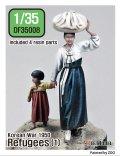 DEF.MODEL[DF35008]1/35 朝鮮戦争1950 難民セット(1)