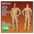 DEF.MODEL[DF35018]1/35 現用 米海兵隊 USMC ヘリコプターパイロット男性モデル(立像)