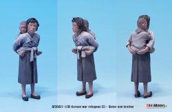 画像2: DEF.MODEL[DF35021]1/35 韓国 朝鮮戦争 戦争難民(2) 姉と弟