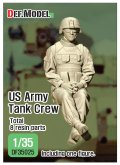 DEF.MODEL[DF35025]1/35 現用 米陸軍戦車搭乗員(1) 休息中の戦車兵