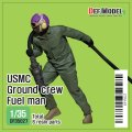 DEF.MODEL[DF35027]1/35 現用 アメリカ海兵隊地上要員 フュールメン(3Dプリンター製給油ノズル付)