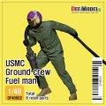 DEF.MODEL[DF48002]1/48 現用 アメリカ海兵隊地上要員 フュールメン(3Dプリンター製給油ノズル付)