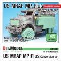 DEF.MODEL[DM35040]1/35 現用米 MRAP マックスプロプラス 改造セット(キネティック用)(初回限定版)