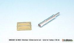 画像2: DEF.MODEL[DM35087]1/35 現用 米 M551シェリダン152mm砲身セットベトナム戦前期仕様(タミヤ用)