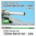 DEF.MODEL[DM35088]1/35 現用米 M551シェリダン152mm砲身セットベトナム戦後期仕様(タミヤ用)